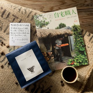 Write and write X semi-detached house staff gift group [Spring Food & Nikko]