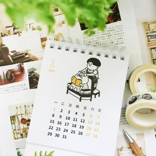 2018 desk calendar - stupid laboratory