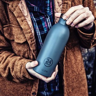 New 24Bottles - Clima Bottle Formal Grey (500ml) - Stainless Steel Insulated Water Bottle - 24 hours for ice protection and 12 hours for insulation
