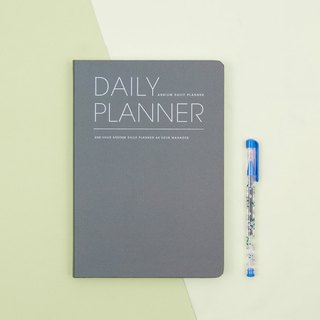 2018 ARDIUM DAILY PLANNER Calendar / Account (no aging) - dark gray