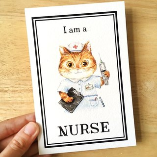 Postcard - My Volunteer - Cat nurse
