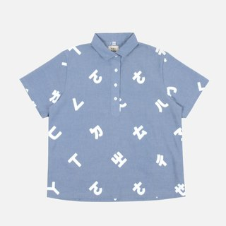 Phonetic symbol hand-printed shirt - light blue