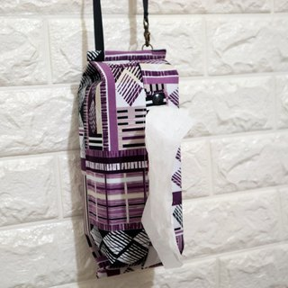 Movable hook can be hung storage bag sanitary carton face paper box camper with ~ purple