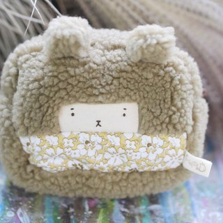 Little Bunny Small Bag - Coffee Hair - Yellow Garden