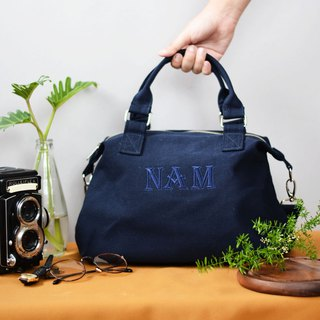 All Day Bag (Navy)