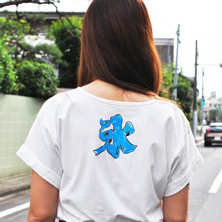 刨冰 Kakigori Shaved ice Women's YURUFUWA t-shirt BlueHawaii