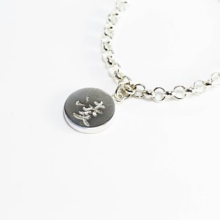 Zo.craft baby custom name small bracelet round card / 925 sterling silver
