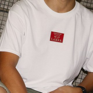 Localization Project - Embroidered T-shirt Tops (Lasa)