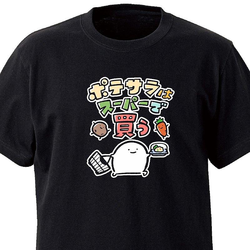 在超級市場購買[黑色] ekot T卹插圖店經理Riichi Ma