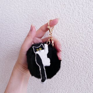 Fur Pom Pom Bag Charm Embroidery Hachiwari Cat Black