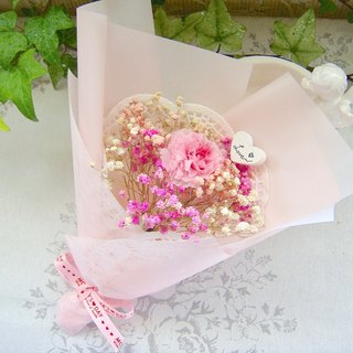 Masako really loves mum without withered carnations small bouquet limited