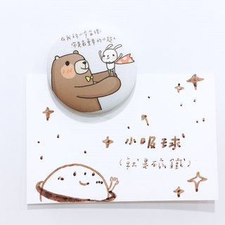 Small suction ball magnet │ Bunny Bear _ Superman _ just a small Superman _44mm