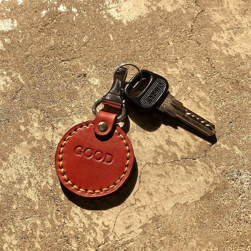 質感小圓鑰匙圈