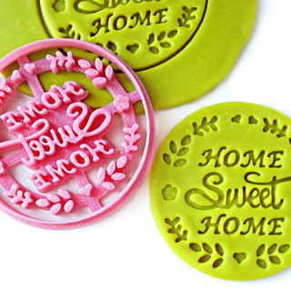 Home Sweet Home Cookie Cutter. Customizable Text. Country Style. 3 inches