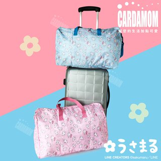 [USAMARU rabbit pill] continuous figure light folding storage baggage bag