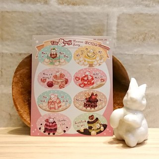 Small round sticker - macaron rabbit / situation