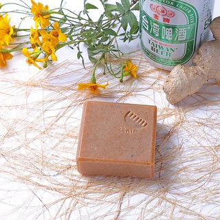 Hair Soap Series - Gold Beer Essence Shampoo soap fresh and supple
