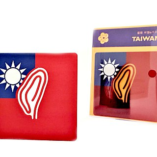 Taiwan card clip │ flag │ red