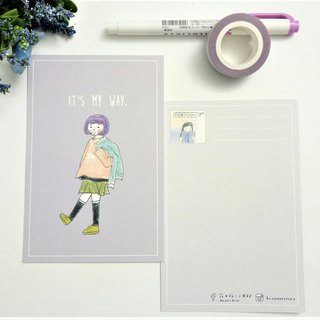 """It is My Way"" Girl Illustration Postcard"