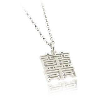 HK197 ~ 925 Silver <Happiness> word pendant