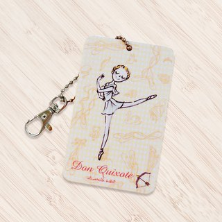 珂之珂芭蕾 | Don Quixote Cupid with ticket card holder / ticket card set