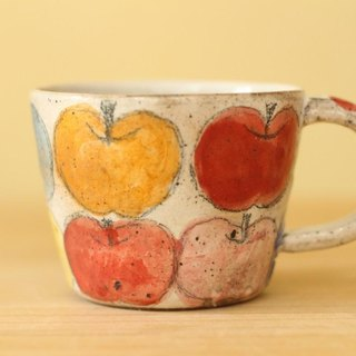 * Order production Colorful apple cup.