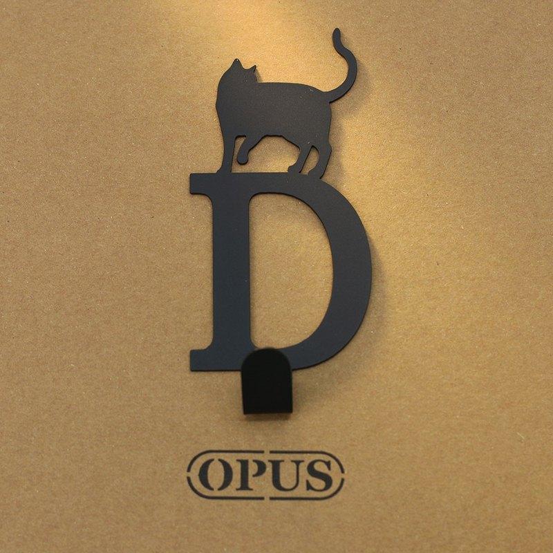 【OPUS東齊金工】當貓咪遇上字母D - 掛勾(黑)/壁飾衣架/造型掛鉤