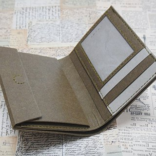 (Straight) Photo change layer 3 card photo change short clip wallet practical streamlined washed kraft paper