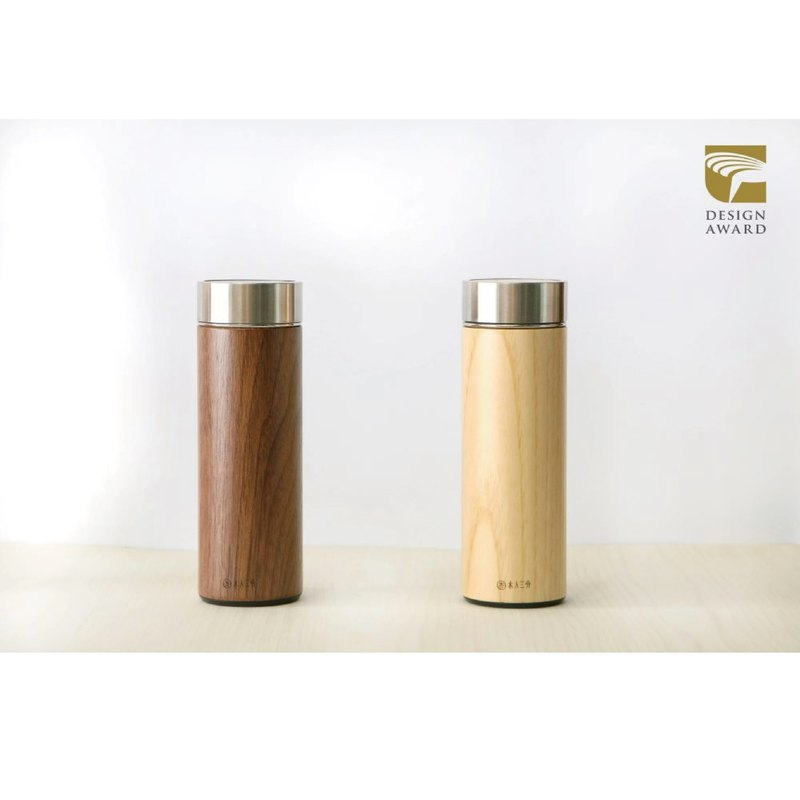 Sipping thermos 2 colors