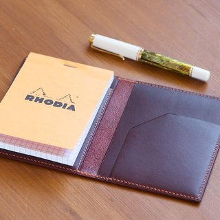Rodia No. 12 leather cover