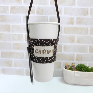 Eco-friendly beverage bag - letters (single entry)