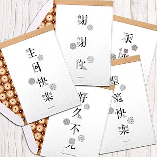 Hot silver Chinese tiles wool paper greeting cards