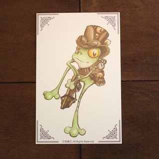 Steam Punk Series - Frog Postcard