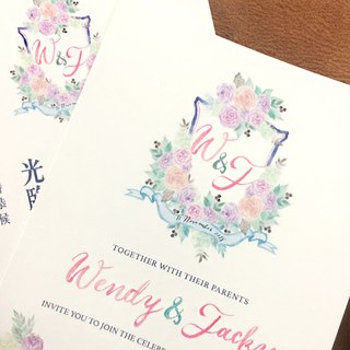 Watercolor Invitation Set, Wedding Stationery, Custom Wedding Suite, Stationery