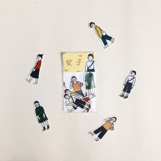 Buddy | Women | Sticker Pack