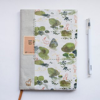 the Nara Woods - Adjustable A5 fabric bookcover