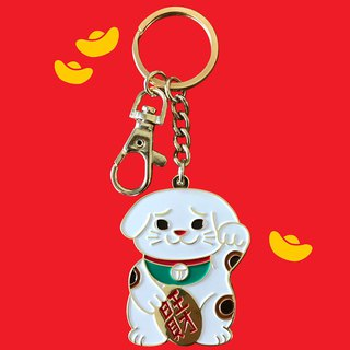 White Fortune Dog Keychain