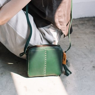 SQUARE SHAPE LEATHER CROSS BODY BAG-GREEN