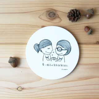 Illustration Water coaster - love someone who can be yourself