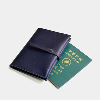 [Poseidon's Entry Certificate] Vegetable Tanned Leather Passport Case Blue Leather Passport Clip Brass Buckle Travel