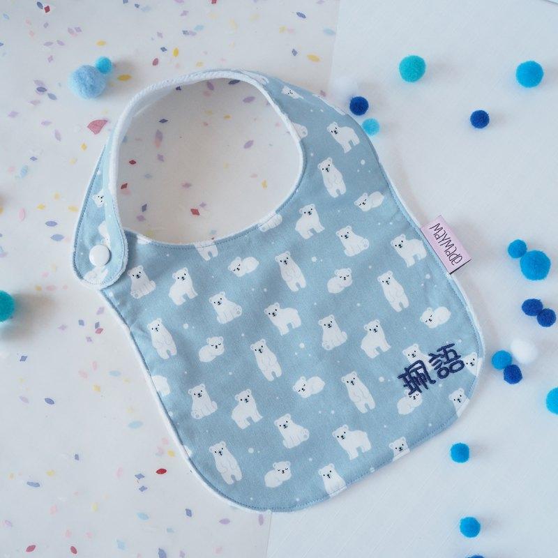 藍色小白熊口水肩 圍兜禮盒套裝 彌月禮物