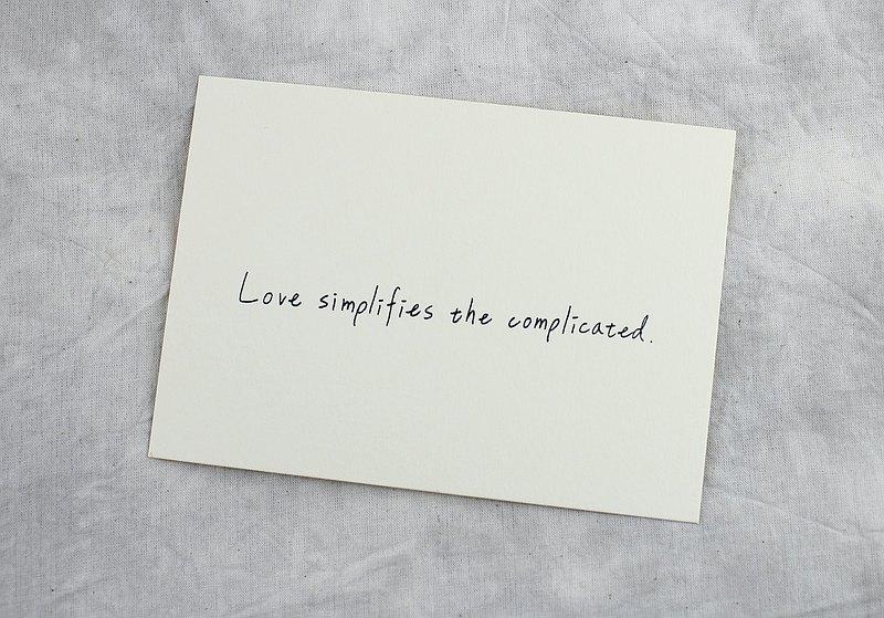 愛使一切的複雜變為簡單  明信片
