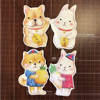 White Rabbit and Wang Xing lovely shape large stickers package / Lucky Fortune good luck group