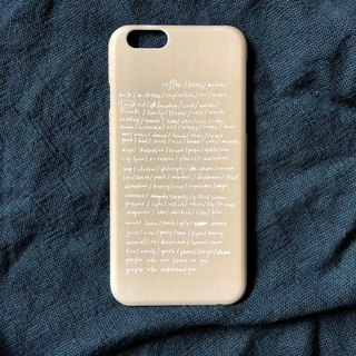 Indispensable things Life list / milk tea hard shell / text phone shell