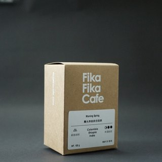 FikaFikaCafe 100g Morning Light Overhead - Medium Deep Baking
