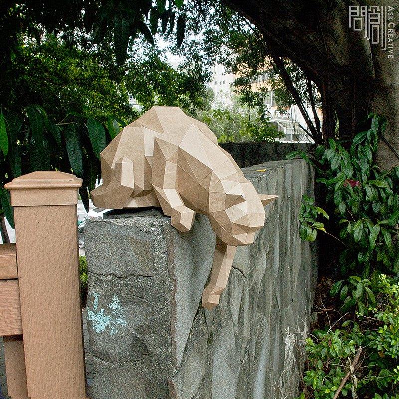 DIY手作3D紙模型擺飾 肥貓系列 - 好奇貓