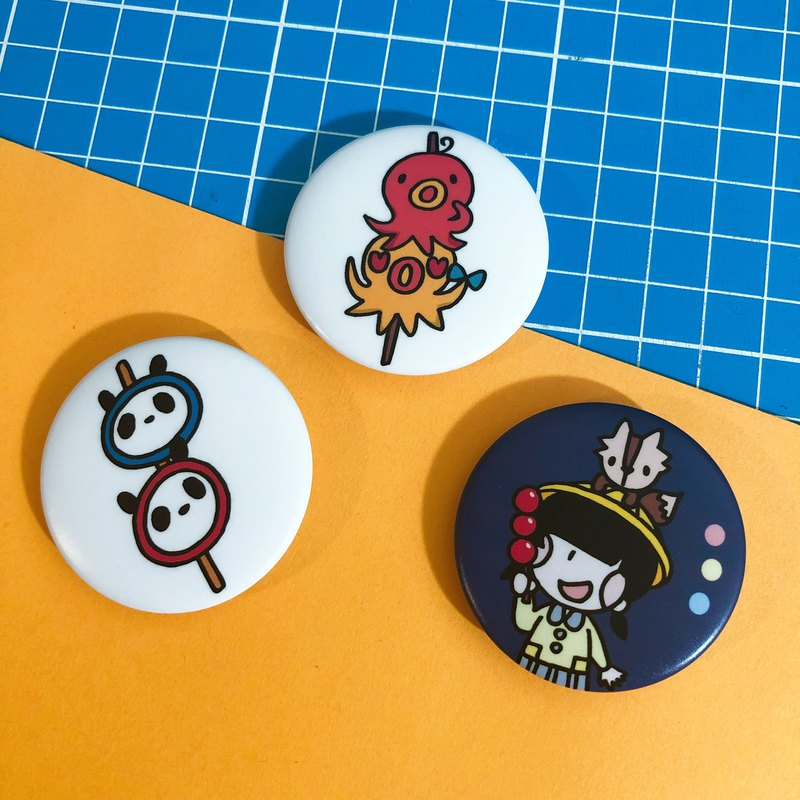 Animal skewers burger / badge (a total of 3)