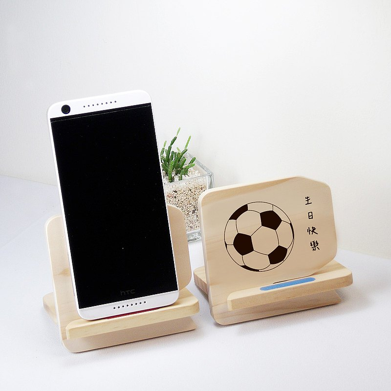 Stylish mobile phone holder pop stars soccer sport wood blessing birthday cards to show off customized word
