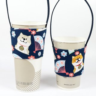 Drink Cup Set Eco Cup Sleeve Bag - Japanese Style Wind Shiba Inu (Blue)