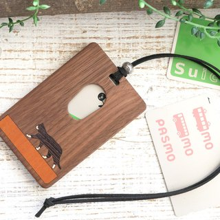 Wooden IC Card Case 【Walking Cat】 Black And White Beech / Walnut